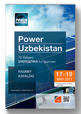 POWER 2019 Official Catalogue